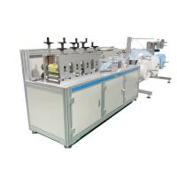 China Disposable Nonwoven Face Mask Making Machine Face Mask Production Line on sale