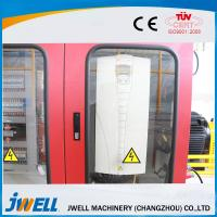 Quality Jwell Plastic Recycling PE/PE WPC PVC SPC/PVC Decoration Floor/Board/Wallboard Portable Extruder Making Machine for sale