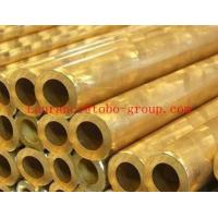 Quality uns c70600 90/10 copper nickel alloy steel pipe and tubes for sale