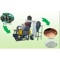 Quality High Capacity PCB Board Recycling Machine Electrolysis Separating Physical Method for sale