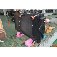 China Customized aluminum vacuum brazed bar&plate heat exchanger for mining machinery on sale