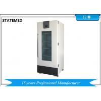 Quality Digital Panel Vertical Medical Laboratory Refrigerator 2-15 Degree For Blood Storage 220v 50hz for sale