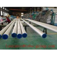 Quality Super duplex steel steel pipe 790M S31803  2205 for sale