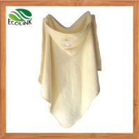 Quality China Wholesale Bamboo Fibre Hooded Baby Towel Bamboo Hooded Towel for sale