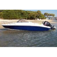 Quality Motor Boat (HD-550A) for sale