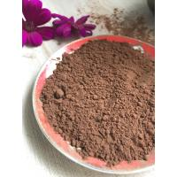 Quality Free Sample Dutch Processed Cocoa Powder Chocolate Raw Material With Stimulant Properties for sale
