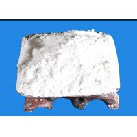 China High Grade Precipitated Silicon Dioxide Cas Number 7631 86 9 Thickening For Polar Liquid on sale