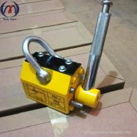 Quality PML-1 Lifting Magnets Permanent Manual Magnetic Lifter for sale