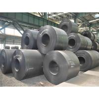 China Bridge Construction Hot Rolled Steel Sheet Coils Thickness 8 mm to 150 mm on sale