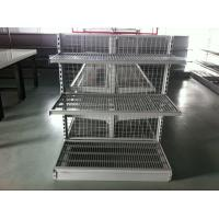 Buy cheap Convenience store shelving for products display from wholesalers