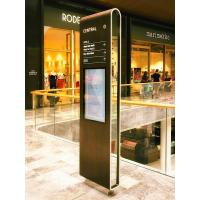 China Multifunction Floor Standing Touch Screen Kiosk , Shopping Mall Kiosk RoHS Certified on sale