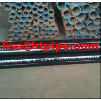 China AISI 1024  steel tube on sale