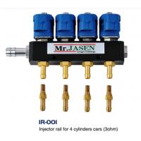 Quality GAS fuel Injector rail for sequential injection kits for sale