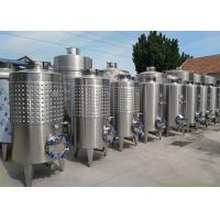 Quality Mirror Polished Steel Conical Beer Fermenter Dimple Jacket Wine Liquid Fermentation Tank for sale