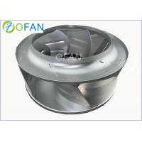 Quality Light Weight Brushless EC Centrifugal Fans Blowers For Air Conditioning Systems for sale