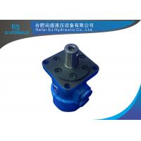 Quality BMI series hydraulic gerotor orbit motor in China Manufacturer for sale