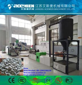 Quality hdpe ldpe plastics regranulator / waste plastic granules making recycling machine/PE PP plastic granules machine plastic for sale