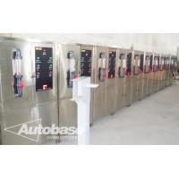 China Sewage Recycle Equipment Autobase-5T on sale