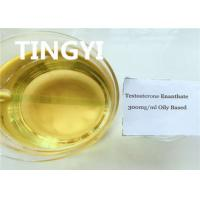 Quality Injectable Anabolic Steroids Testosterone Enantheate 250 300 mg/Ml Yellow Liquid For Muscle Strength for sale