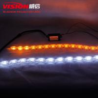 Quality Iphcar wholesale car accessories DRL 12V Elliptical crystal telescopic daytime running light for automobile Toyota/Vios for sale