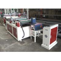 Quality BF-600 Side sealing plastic bag making machine for sale