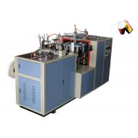 Quality Hot Drink / Cold Drink Disposable Paper Cup Making Machine With Alarming System for sale