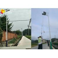 Buy cheap 20W LED Integrated Solar Street Light 3000K-6500K With Microwave Motion Sensor from wholesalers