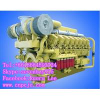 Buy cheap H12V190ZL Series 6000 diesel engines (1160~2400KW) from wholesalers