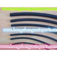 Quality NBR CORD FOR AUTO DOOR AND WINDOW for sale