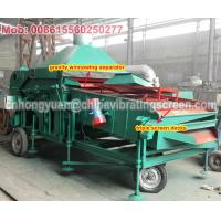 Quality gravity screener wheat cleaning process vibration seed selector machine for sale