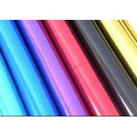 Quality Metallic Foil for Paper and Plastic for sale