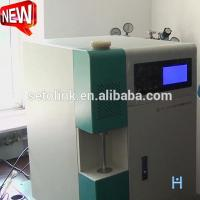 Quality Infrared Carbon Sulfur Analyzer Supplier for sale