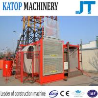 China 2t load building hoist power frequency construction elevator for trading on sale