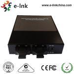 Quality Ring Type Fiber Optic Cable Ethernet Converter 3*10 /100M TP 2*100M FX Dual Fiber Multi Mode SC for sale