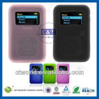 China Sansa MP3 Player Silicone Cell Phone Protective Cases For SanDisk Sansa Clip+ on sale