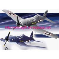 Quality R/C Redio Remote control 4 channels Pirate(A/B) airplane for sale