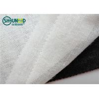Quality 50% Polyester 50% Viscose Woven Fusible Interlining Brushed 90cm 150cm For Suits / Overcoat for sale