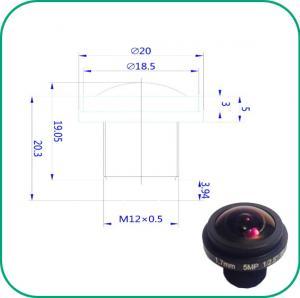 Quality Custom LOGO Fish Eye Wide Angle Lens , CCTV Fisheye LensF1:2.0 Aperture for sale
