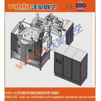 Automotive Mirror Magnetron Sputtering Coating Machine / PVD Chrome Car Mirrors Vacuum Coater