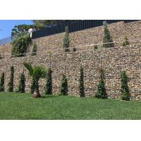 Quality Landscape Construction Retaining Wall Gabion Baskets High Strength for sale