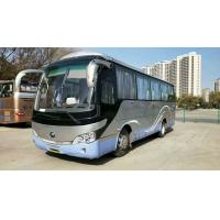 Quality 39 Seat YUTONG 2nd Hand Coach , Used Diesel Bus 2010 Year Euro III Emission Standard for sale