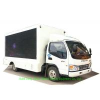 Quality JAC Mobile LED Advertising Truck With Foldable Stage And Screen Lifting System 3840 x 1760mm for sale