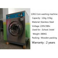 Quality Commercial Token Coin Operated Washing Machine 380kg 880 * 820 * 1260mm for sale