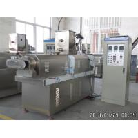 China Automatic dry type with 100-150kg/h homemade dog food machine on sale
