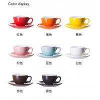 Quality Wholesale custom colorful 150ml small espresso ceramic coffee cup and saucer set for sale