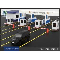 Quality Digital Drive Through Dual View Vehicle Inspection System For Military / VIP Security for sale