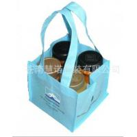 China 4 cups coloful promotional non woven coffee bag on sale