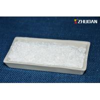 China Coating Polyester Halogen Free Flame Retardant Additives For Curtain Intumescent on sale