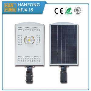 Hanfong Solar Energy  Solar street lights China manufactory solar light street led 25 w 12v16A CE/ROHS/ISO9001 aluminium