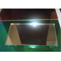 Quality Silver / Aluminum Mirror Glass Sheets 1.8mm 2.7mm 3mm 4mm 5mm 6mm for sale